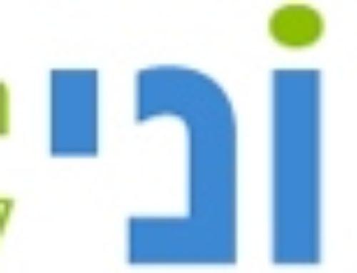 """קהילת תמיכה לחולי פסוריאזיס באתר """"כמוני"""""""