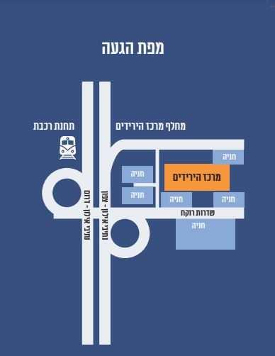 מפת הגעה לגני התערוכה תל אביב