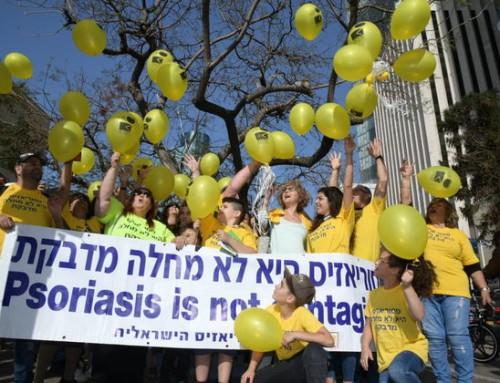 ללא הגבלה: יום הפסוריאזיס הבינלאומי