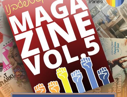 פסוריאזיס המגזין: גליון מספר 5