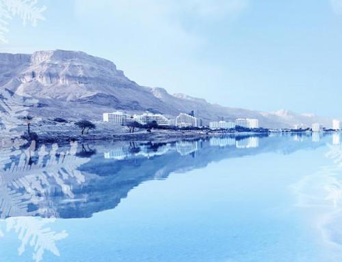 מלונות ים המלח: חורף 2020